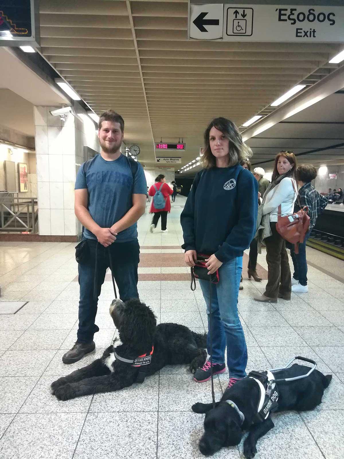εκπαιδευτές μαζί με σκύλους βοηθούς